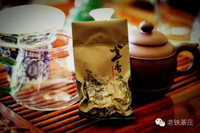 茶与书之香