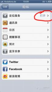苹果手机丢失后的找回办法-贾旭博客