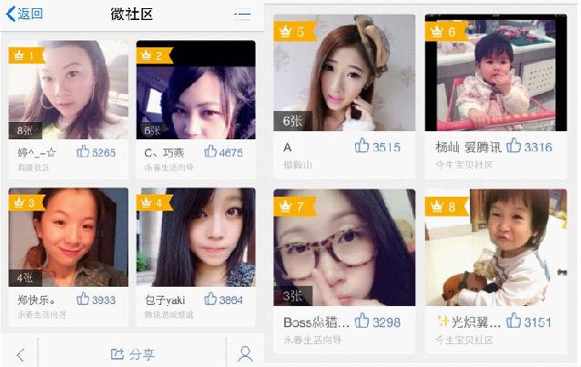 张小湖:社区BBS正在被重塑