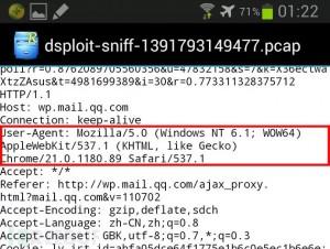黑客是如何黑到你手机的?一位黑客的Wi-Fi入侵实录!-贾旭博客