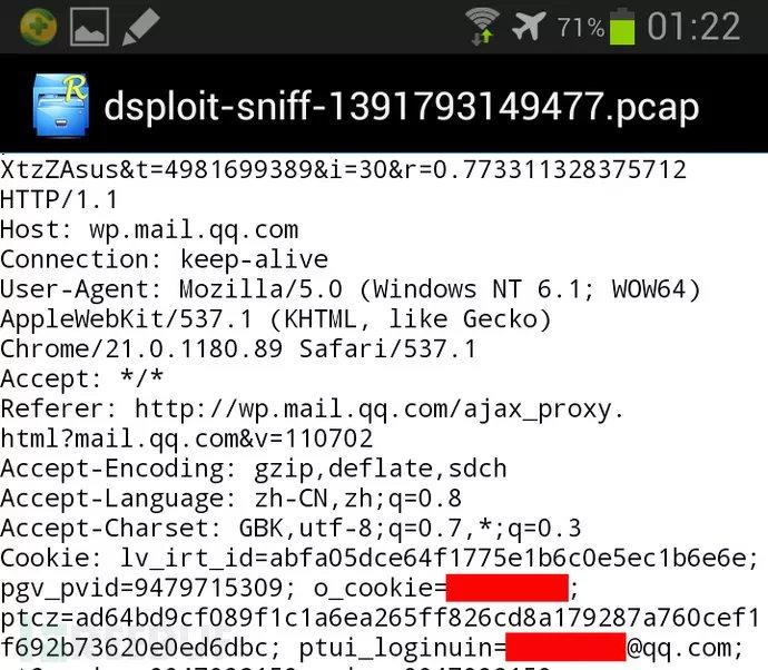 黑客是如何黑到你手机的?一位黑客的Wi-Fi入侵实录!