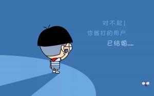 小明告诉你什么叫网关-贾旭博客