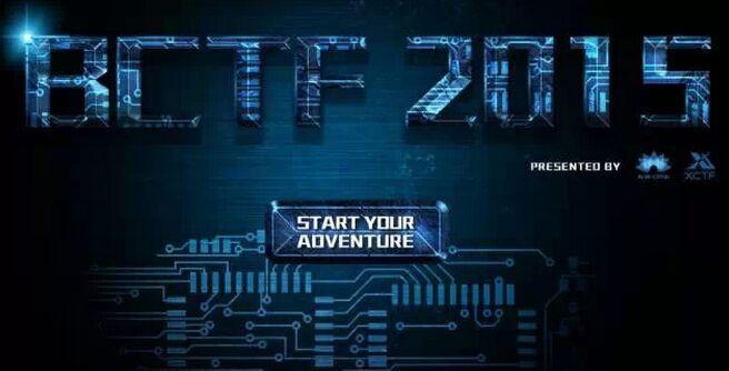 XCTF联赛北京站选拔赛BCTF今日开战