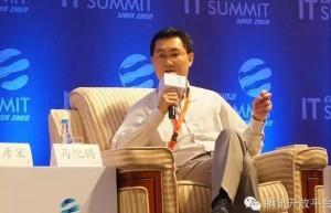 """马化腾致创业者:腾讯把""""半条命""""交给了合作伙伴-贾旭博客"""