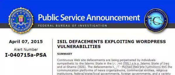 FBI警告WordPress网站漏洞容易导致黑客攻击