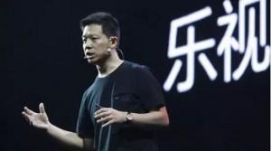 贾跃亭炮轰苹果:下一代移动互联网不再需要专制者-贾旭博客
