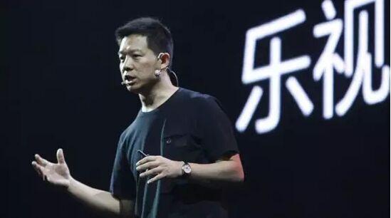 贾跃亭炮轰苹果:下一代移动互联网不再需要专制者