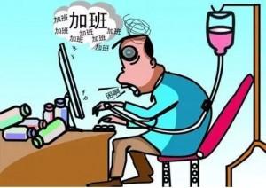 IT男频繁猝死背后的心理探秘-贾旭博客
