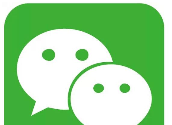 """队长八位数售出""""微信""""weixin.com"""