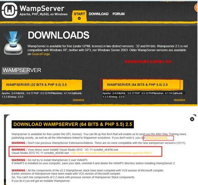 Windows server 2008安装Wampserver方法