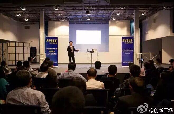 李开复:互联网+时代中国特色的创业和创新