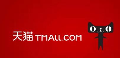 极品单词域名mall.com悄然回国