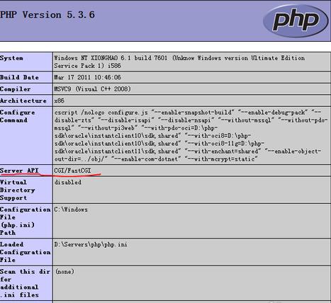 Windows 2008 IIS7 FastCGI模块配置PHP程序-贾旭博客