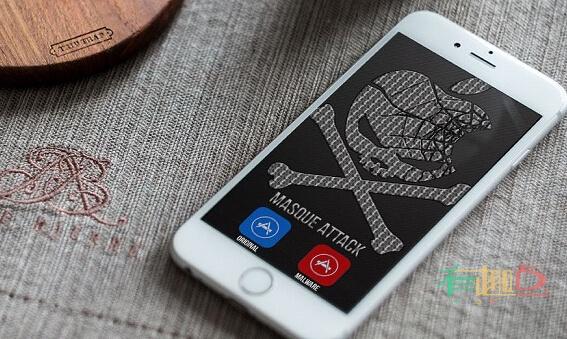 """迷雾重重:XcodeGhost究竟是恶意病毒还是""""无害的实验""""?"""