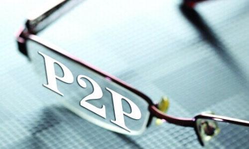 P2P、P2C、O2O、B2C、B2B、C2C网络词语