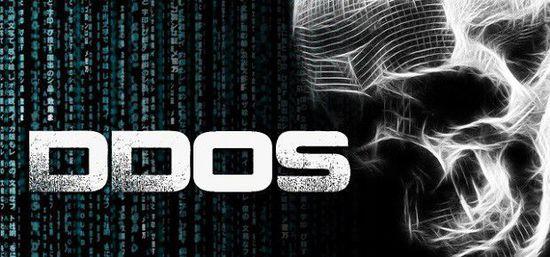 深入浅出DDoS攻击防御