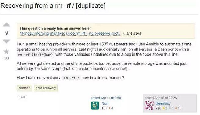 有个程序猿很忧桑:他把整个公司删没了…-贾旭博客