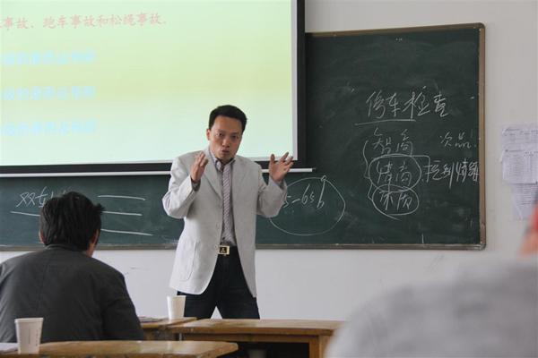 倪高平老师简介