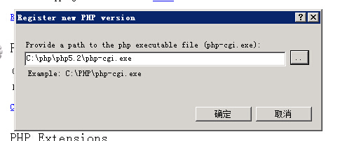 Windows 2008 PHP Manager搭建PHP环境-贾旭博客