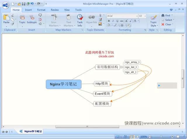 程序猿必定会爱上的十款软件-贾旭博客