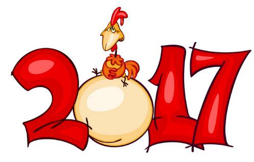 程序员的新年祝福:Happy New Year