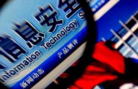 《中华人民共和国网络安全法》(全文)