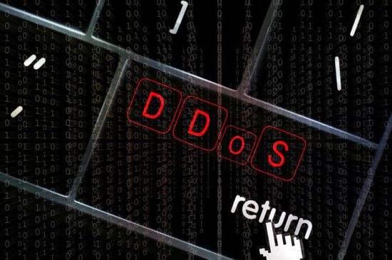 防范DDoS攻击的15个方法