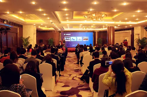 2017(第十六届)中国互联网大会将于7月11日至13日在京举行