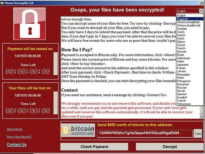 针对Windows XP系统的勒索病毒恢复软件-贾旭博客