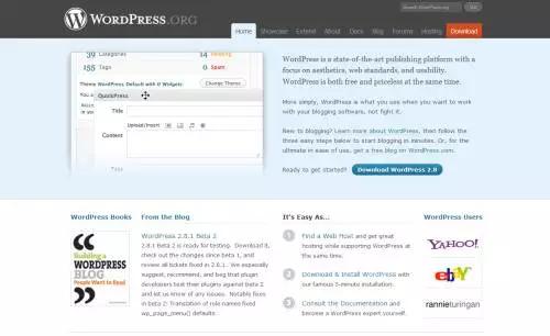 20个PHP开源内容管理系统(CMS)推荐