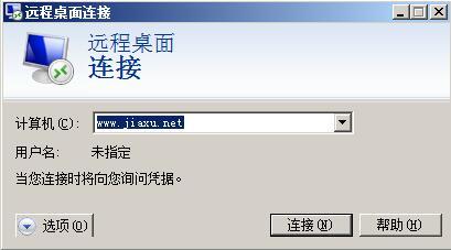 影响所有windows远程桌面的漏洞-贾旭博客