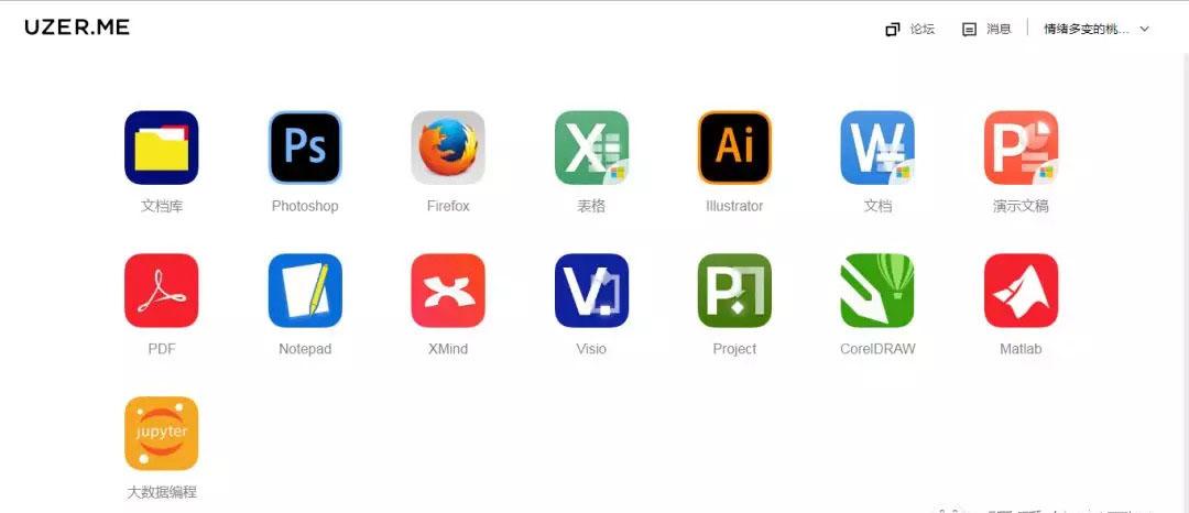 忘掉本地软件,直接在线免费使用-贾旭博客