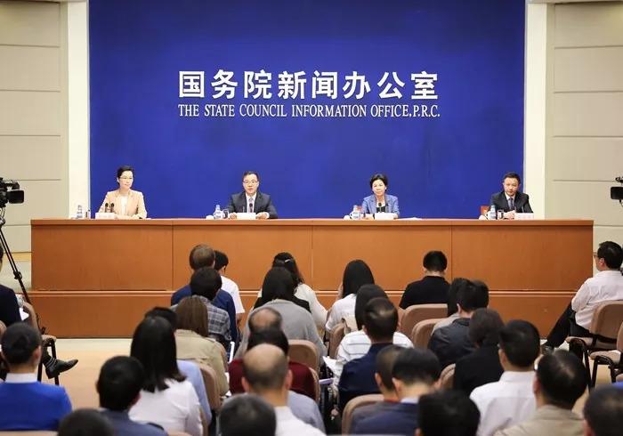 第五届世界互联网大会将于11月7日至9日举行-贾旭博客