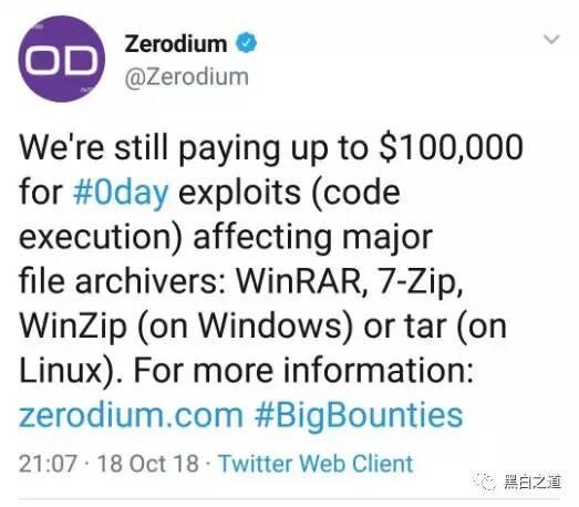 WinRAR被曝严重安全漏洞 5亿用户受影响-贾旭博客