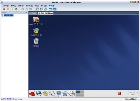 Linux下如何查看硬件信息?
