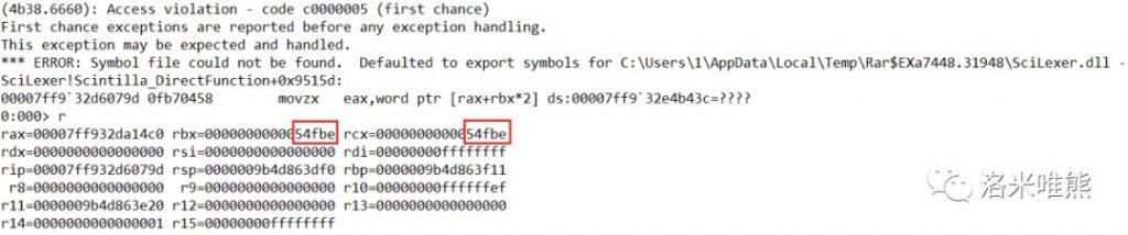 Notepad++ (x64) 7.7之前所有版本RCE漏洞预警-贾旭博客