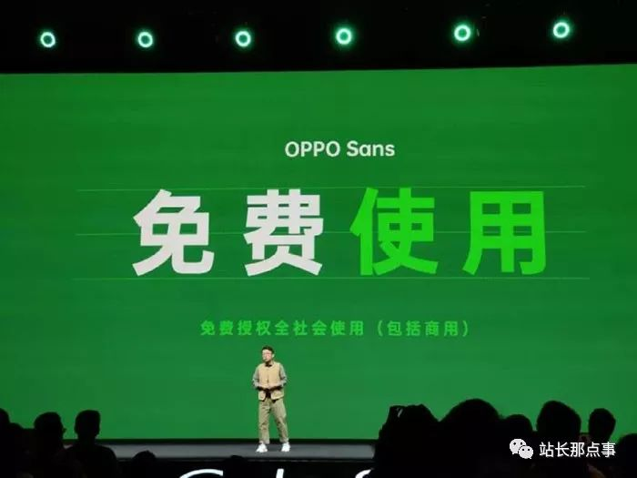 OPPO推出免费商用字体:OPPO Sans-贾旭博客