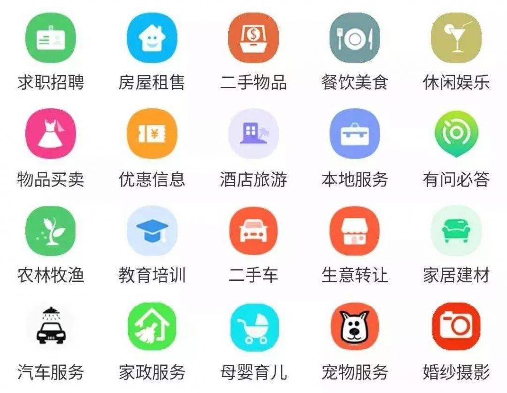 分类信息网站如何增加搜索引擎收录-贾旭博客