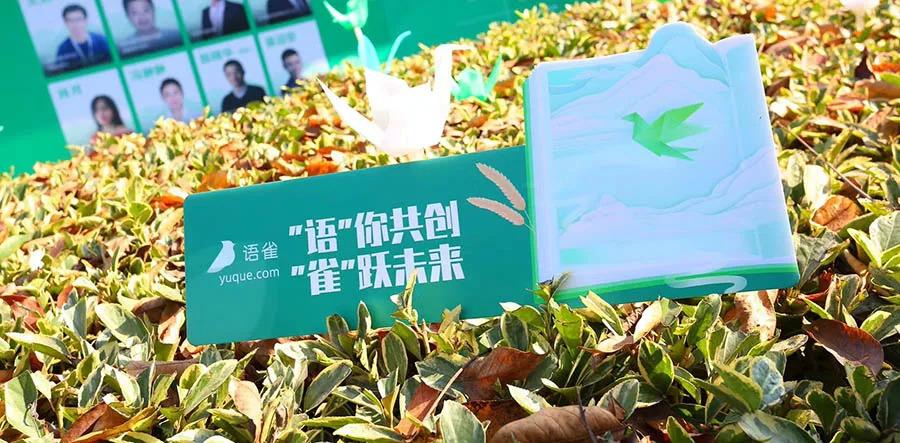 """站长福利:阿里推出在线文档平台""""语雀""""支持搜索引擎抓取"""