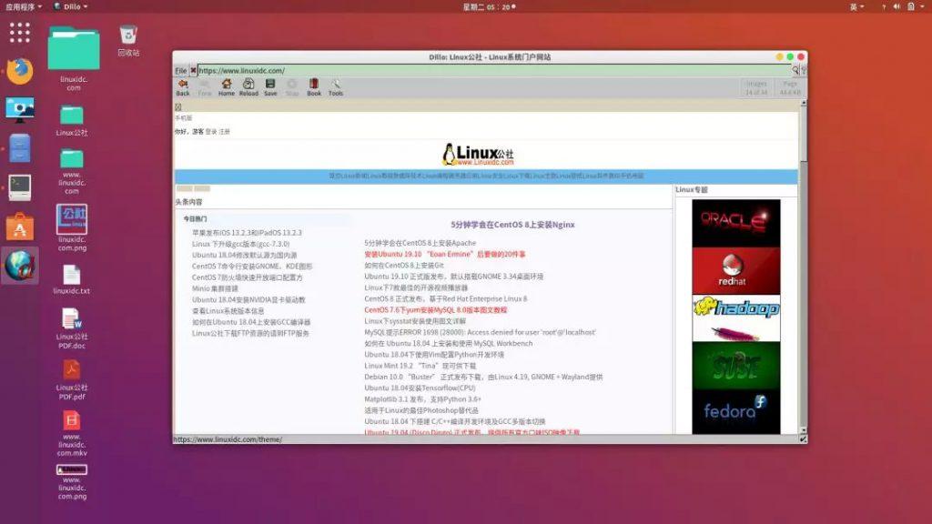 Linux奇技淫巧:一款特别轻量级的网页浏览器