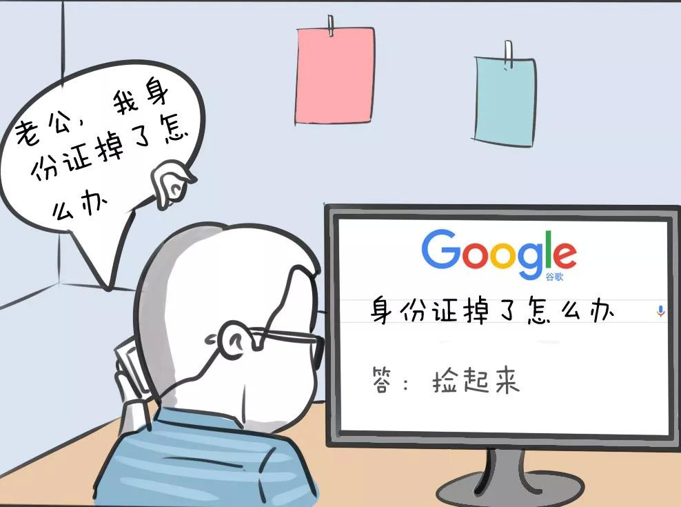 如何从程序员日常的行为特征,判断出他所使用的编程语言-贾旭博客