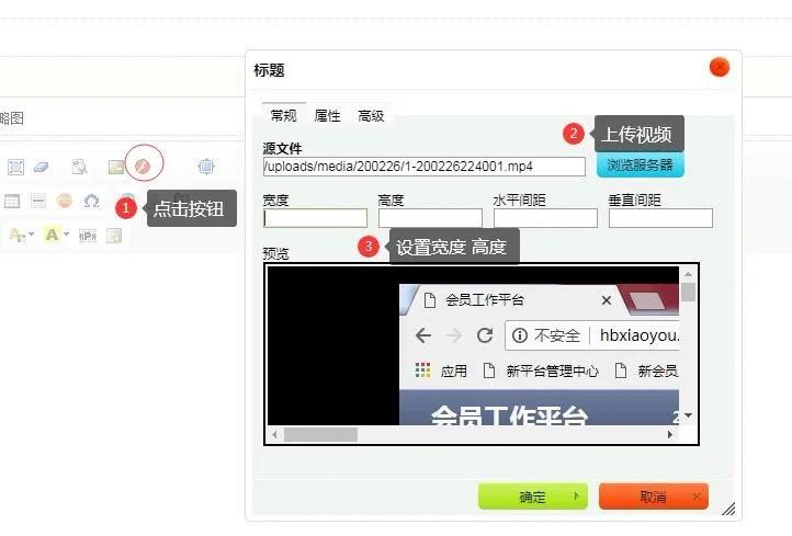 织梦dedecms默认编辑器实现上传视频功能