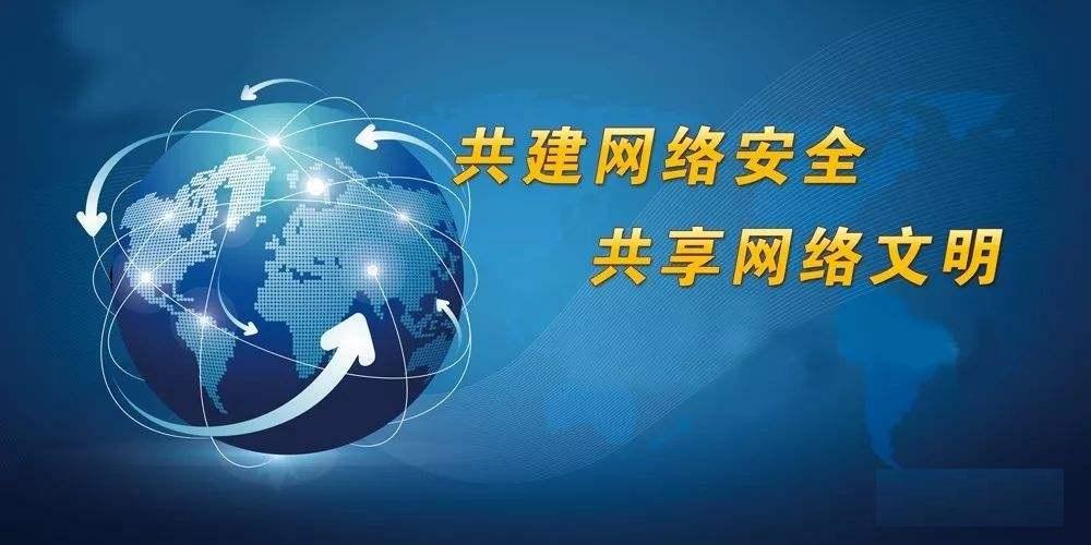 《网络信息内容生态治理规定》3月1日起正式施行(附全文)-贾旭博客