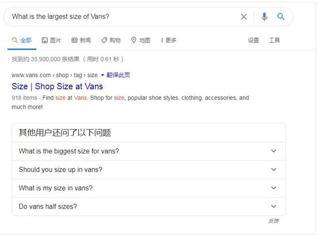 谷歌最新算法更新:做SEO提升页面排名的秘诀在这里
