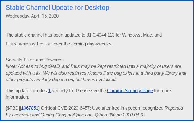 Chrome存在严重漏洞!快去更新版本!
