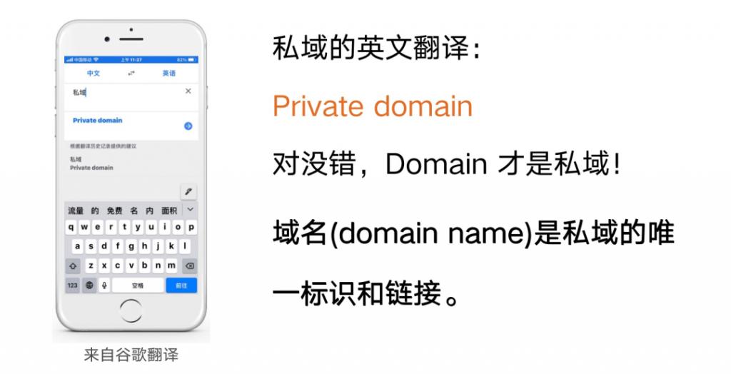贰贰网络许远东:不是域名、网站没有用了,是我们的理解认知局限了-贾旭博客
