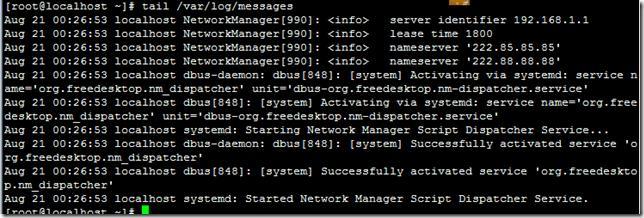 Linux 日志文件系统原来是这样工作的