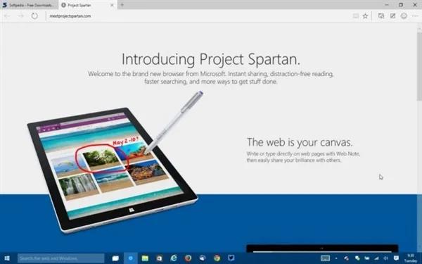 Windows 10下月全面抛弃经典版Edge浏览器